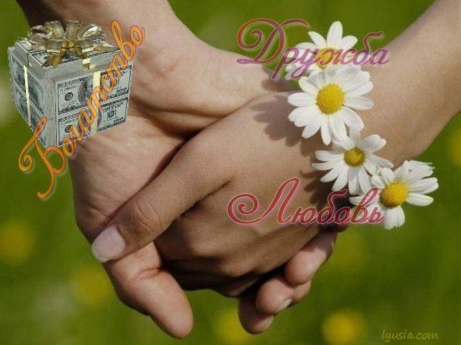 В Оренбургской области проходит конкурс За любовь и верность.