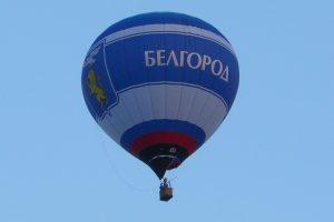 Аэростат над Белгородом, фото.