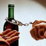Лечение алкоголизма. Алкогольная зависимость.