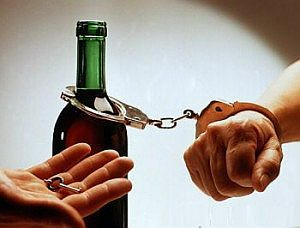лечение алкоголизма, или алкогольная зависимость