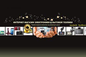 shablon-oformleniya-internet-mag1logo